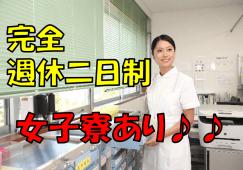 [旭川市][准看護師(正社員,老人保健施設)]准看護師を募集しています!残業なしの職場です!女子寮あり☆☆ イメージ