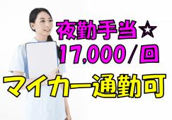 [旭川市][介護職(正社員,デイサービス)]夜勤手当17000/回!!簡単な手話なども覚えられて明るく楽しい職場です!手当が充実しています! イメージ