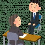 ・【面接のコツ①】早期退職の理由を聞かれたら イメージ