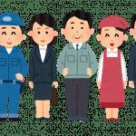 ・【面接のコツ⑨】転職回数の多い場合の対策 イメージ